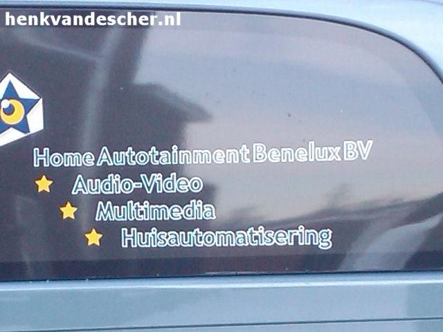 Onbekend :: Home Autotainment